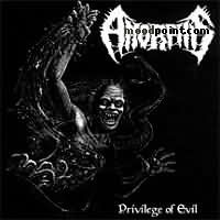 Amorphis - Privilege of Evil Album