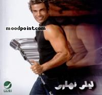Amr Diab - Leli Nahary Album