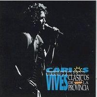 Carlos Vives - Clasicos de la Provincia Album