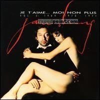 Gainsbourg Serge - Histoire de Melody Nelson Album