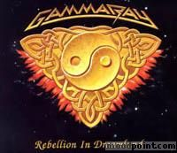 Gamma Ray - Rebellion In Dreamland (ep) Album