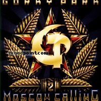 Gorky Park - Moscow Calling Album