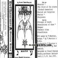 Hellhammer - Satanic Rites Album