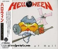 Helloween - Step Out Of Hell (EP) Album