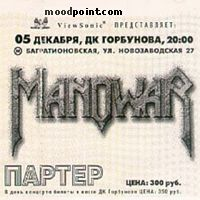 Manowar - Live In Moscow Album