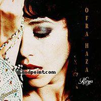 Ofra Haza - Kirya Album